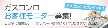 Tm_monitor
